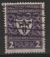 D.D.R.  USED    1    VALORI - Used Stamps