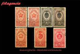 TRASTERO. RUSIA. USADOS. 1952-1953 ÓRDENES NACIONALES - 1923-1991 URSS