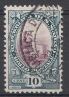 Saint-Marin Mi.nr.:146 Nationale Symbole 1929 OBLITÉRÉS / USED / GESTEMPELD - Oblitérés