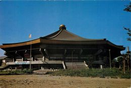 Nippon Budokan Hall Indoor Arena, Tokyo, Japan Postcard Used Posted To UK - Tokio