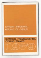 TIMBRES  NEUFS  DE  CHYPRE  /  CYPRUS  STAMPS  1979  ( Mint ) /  18  Timbres Avec Feuillet De Présentation ( état Luxe )
