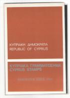 TIMBRES  NEUFS  DE  CHYPRE  /  CYPRUS  STAMPS  1980  ( Mint ) /  14  Timbres Avec Feuillet De Présentation ( état Luxe )