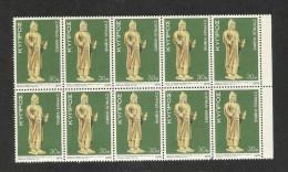TIMBRES  NEUFS  DE  CHYPRE  /  CYPRUS  STAMPS  /  LOT  DE  58  TIMBRES  ( 1976 + 1977 + 1980 )