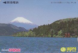 Carte Prépayée Japon - MONT FUJI / Série 99 N°1 - Mountain Japan Prepaid Card - Berg Lagare Karte - 145 - Japon