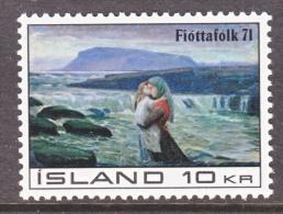 ICELAND 428  **   REFUGEES - 1944-... Republic