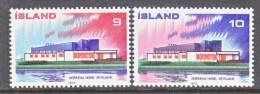 ICELAND  454-5   **  NORDIC  POSTAL  CONFER. - 1944-... Republic