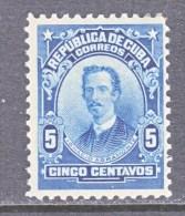 CUBA  250  * - Unused Stamps