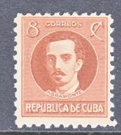 CUBA  269  *   No Wm - Unused Stamps