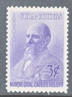 CUBA   392  * - Unused Stamps