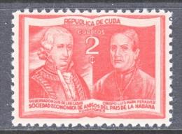 CUBA   395   * - Unused Stamps