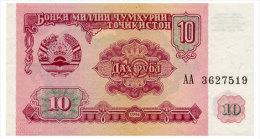 TADJIKISTAN 10 RUBLES 1994 Pick 3 Unc - Tajikistan
