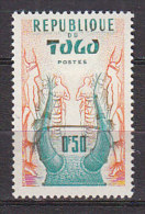 D0291 - TOGO Yv N°262 * FOLKLORE - Togo (1960-...)
