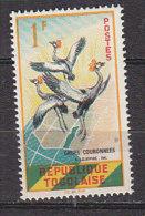 D0295 - TOGO Yv N°325 * OISEAUX BIRDS - Togo (1960-...)