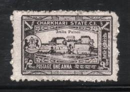 AP685 - STATI INDIANI , CHARKHARI : 1 Anna Con Decalco - Charkhari