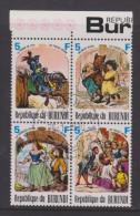Burundi 1977 Tales By Grimm - Iron John Snow - White And Rose Red - The Goose Girl - The Twoo Wanderers - Burundi