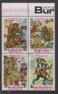 Burundi 1977 Tales By Aesop - The Hermit And The Bear -  The Fox And The Stork -The Litigiuos Cat The Blind And The Lame - Burundi