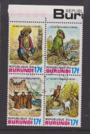 Burundi 1977 Tales By La Fontaine - Hen With The Golden Eggs - Wolf Turned Shepherd  - Oyster And Litigants - Wolf And - Burundi