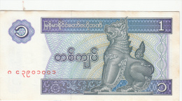 Billets - B1108 - Myanmar     -  One Kyat   ( Type, Nature, Valeur, état... Voir  Double Scan) - Andere