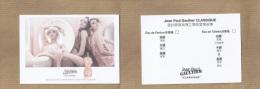 Carte Parfumée Perfume Card CLASSIQUE * GAULTIER * Japon *** 1 EX - Modernes (à Partir De 1961)