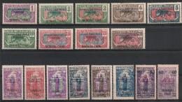 Oubangui. 1924-1927. Entre N° 43 Et 79. Oblit. Et Neuf *