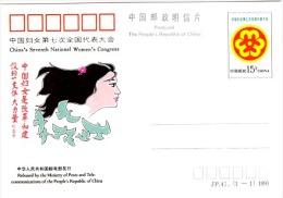 FEM-L5 - CHINE Entier Postal National Women´s Congress 1993 - 1949 - ... République Populaire