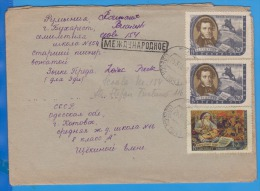 Registered Letter,  Pushkin RUSSIA Cover 1958 - 1923-1991 UdSSR