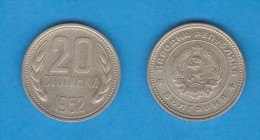 BULGARIA  20 STOTINKI   1.962    Niquel  Laton   KM#63  MBC   DL-10.894 - Bulgaria