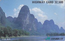 Rare Carte Prépayée Ancienne Japon - CHINE - Yangtze - CHINA Rel. Japan Prepaid Card  - Site HW 71 - Paysages