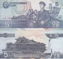 COREA KOREA  BANCONOTA FDS 5  WON 1998 - Corea Del Nord