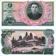 COREA KOREA  BANCONOTA FDS 100  WON 1978 - Corea Del Nord