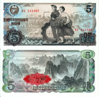 COREA KOREA  BANCONOTA FDS 5 WON 1978 - Corea Del Nord