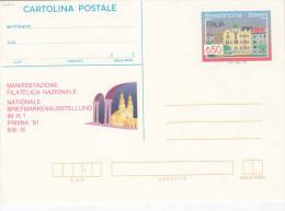 1991 MANIFESTAZIONE FILATELICA NAZIONALE BRESSANONE - 6. 1946-.. Repubblica