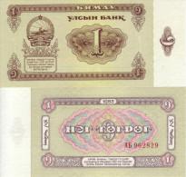 MONGOLIA 1 TUGRIK 1983 - Mongolia