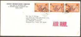 HONG KONG - Nice 1988 Airmail Cover To Japan - Otros