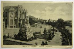 SKOPLJE - SKOPJE - USKUB - Spomenik - Monument. Macedonia M03/12 - Macédoine