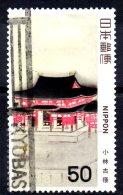 JAPAN 1980 Modern Japanese Art - 50y Hall Of The Supreme Buddha (Kokei Kobayashi)   FU - 1926-89 Empereur Hirohito (Ere Showa)