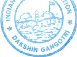 26 JANVIER 1986.MISSION INDIENNE EN ANTARCTIQUE.STATION INDIENNE DAKHSIN GANGOTRI.OBLITERATION INE DE 24 MARS 1986 - Polar Philately