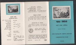 INDIA, 1972, BROCHURE,  Arvi Satellite Earth Station, Space, Technology, , Map, Radar, Antenna, - India