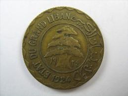 LEBANON 5  PIASTRE PIASTRES  1924  COIN LOT 13  NUM 2 - Liban