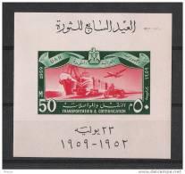 00296  Egipto Yvert HB 10 * Cat. 11,- Eur - Hojas Y Bloques