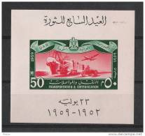 00296  Egipto Yvert HB 10 * Cat. 11,- Eur - Blocs-feuillets