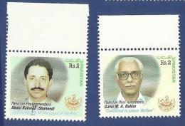 PAKISTAN MNH 2003 THE SILENT SERVERS OF PAKISTAN POST, ABDUL REHMAN SHAHEED - Pakistan