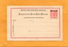 Austrian PO In Turkey  Old Unused Card - Levante-Marken