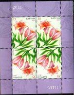 2011 Latvia / Lettland -Flowers - Lylias  - SS Of 4 V - Paper MNH** - Lettland