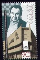 Echecs Petrosian Timbre Neuf  Armenie 1996  Y:255 Cote/value:2€ Chess Stamp MNH  Armenia - Echecs