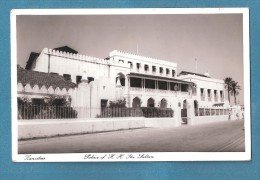 RP Zanzibar  Palace OF HH THE SULTAN USED WITH TWO STAMPS  BY AIR MAIL - Tanzanie