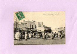 TUNIS - BAB SOUIKA - Le Marché - Tunisia