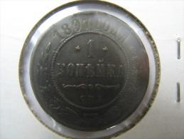RUSSIA 1 KOPEK 1897  LOT 13 NUM  20 - Russie