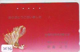 Télécarte  Japon * 110-177 * CYGNE * SWAN * TELECA * PHONECARD JAPAN * TELEFONKARTE (2036) PRIVATE * - Japan