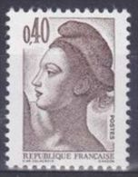 France Neuf ** - 2183 A Papier Couché - Abarten Und Kuriositäten